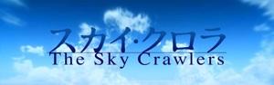 skycrawler.jpg