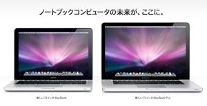 new_macbook.jpg
