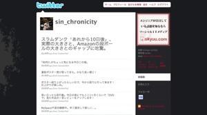 twitter_cap